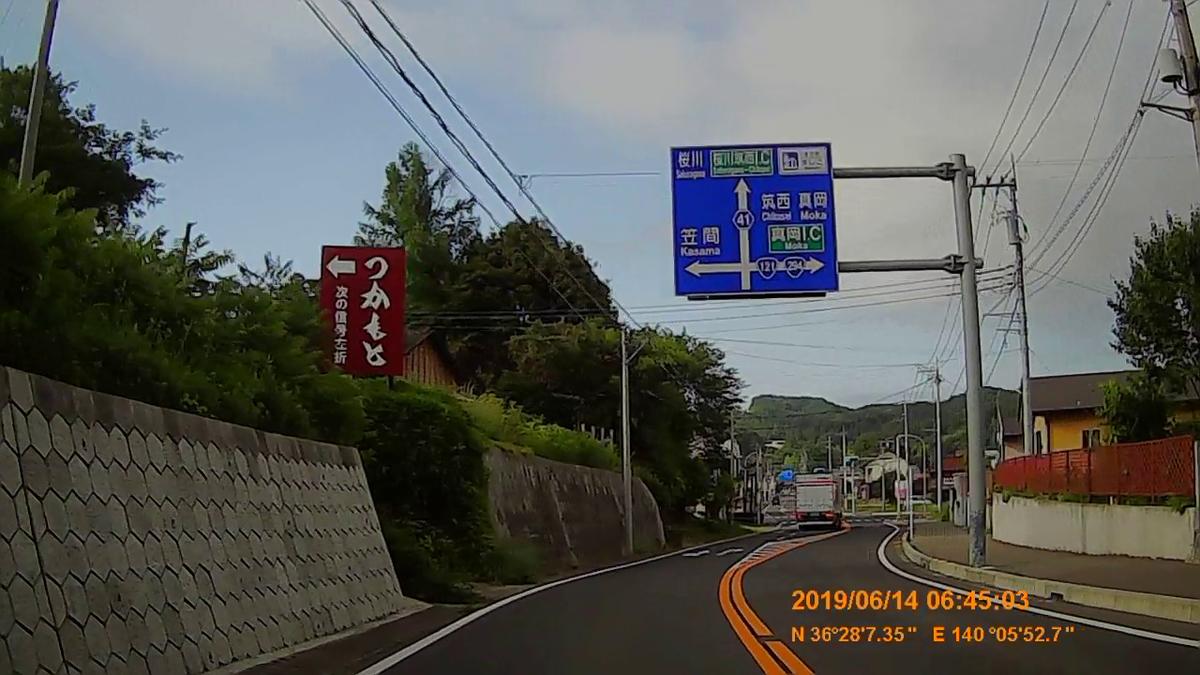 f:id:japan_route:20190817155706j:plain
