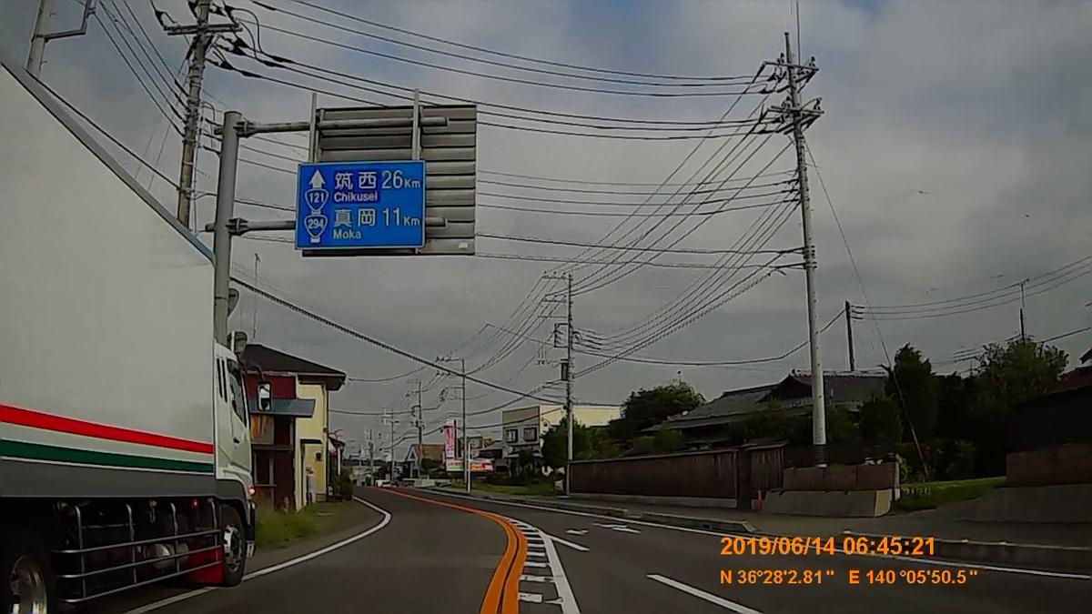 f:id:japan_route:20190817155738j:plain