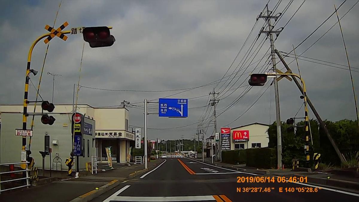 f:id:japan_route:20190817155752j:plain