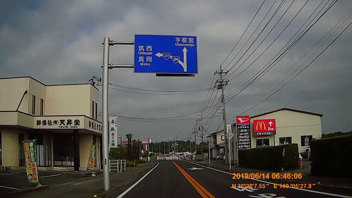 f:id:japan_route:20190817155805j:plain