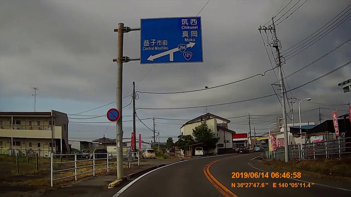 f:id:japan_route:20190817155814j:plain