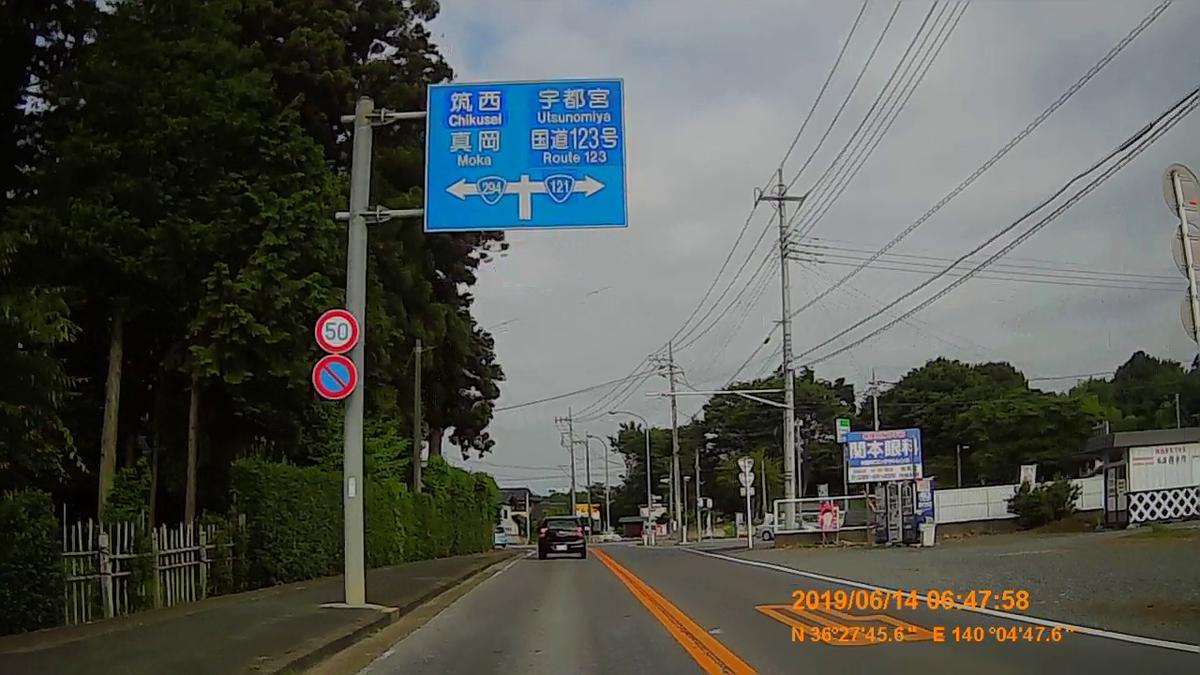 f:id:japan_route:20190817160152j:plain