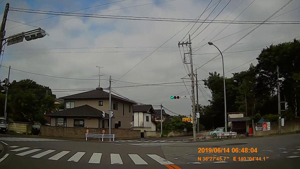 f:id:japan_route:20190817160155j:plain