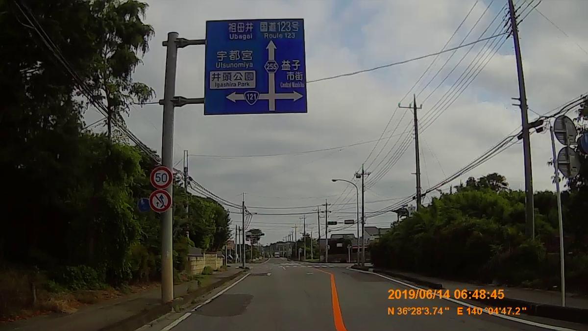 f:id:japan_route:20190817160216j:plain