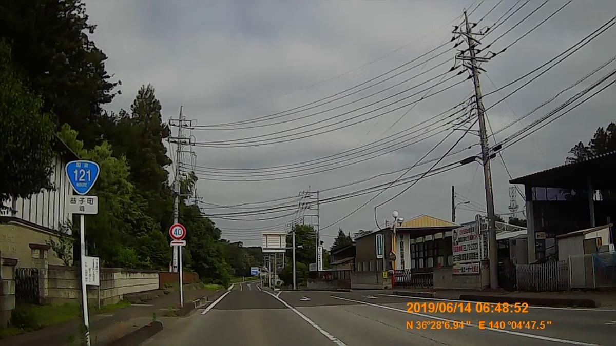 f:id:japan_route:20190817160239j:plain