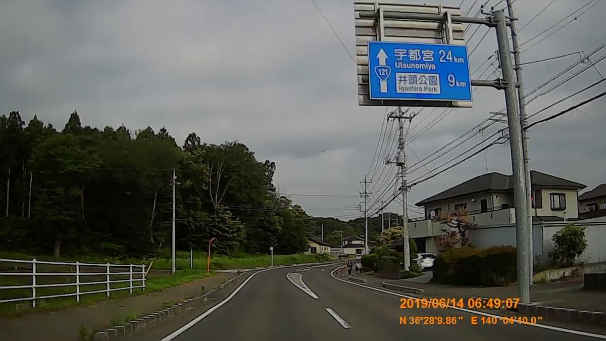 f:id:japan_route:20190817160249j:plain