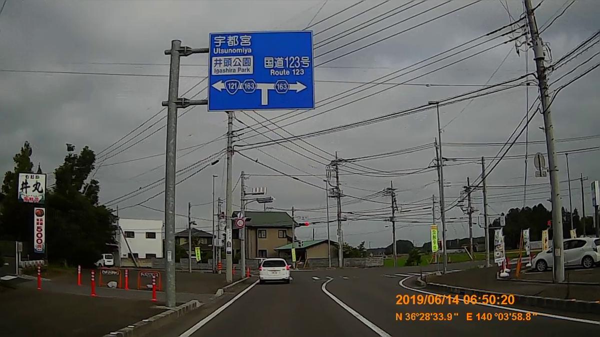 f:id:japan_route:20190817160405j:plain