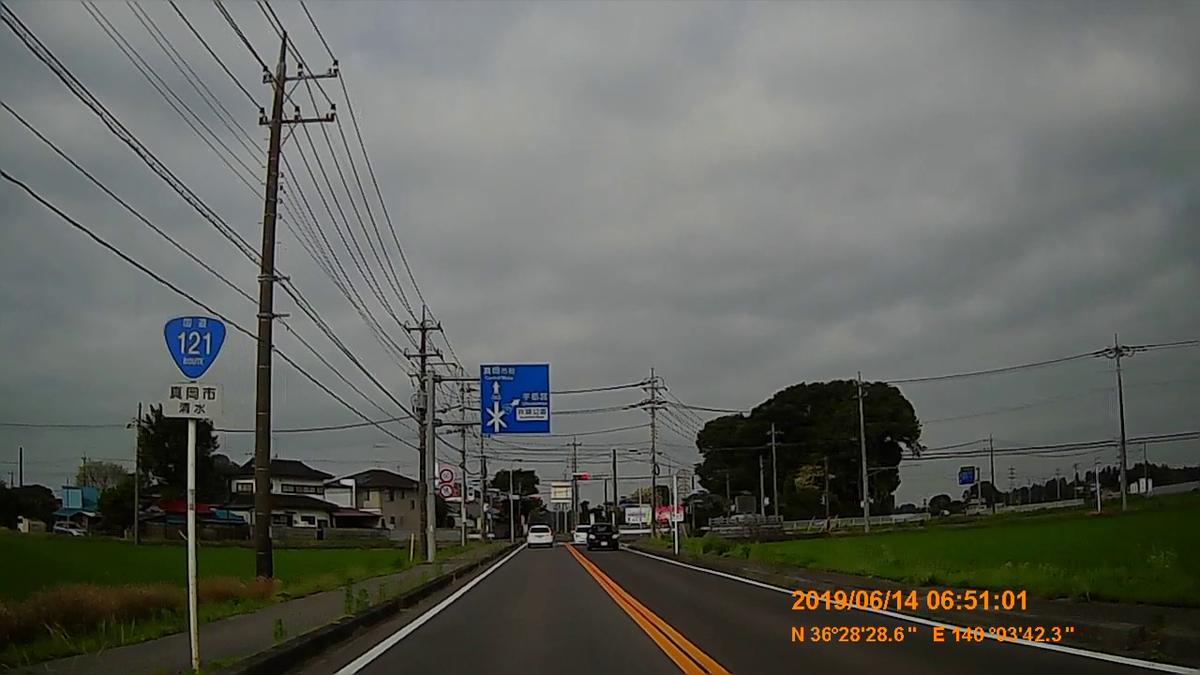 f:id:japan_route:20190817160417j:plain