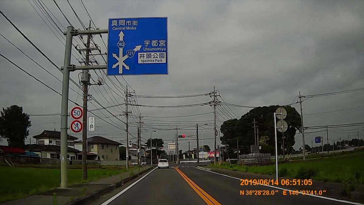f:id:japan_route:20190817160425j:plain