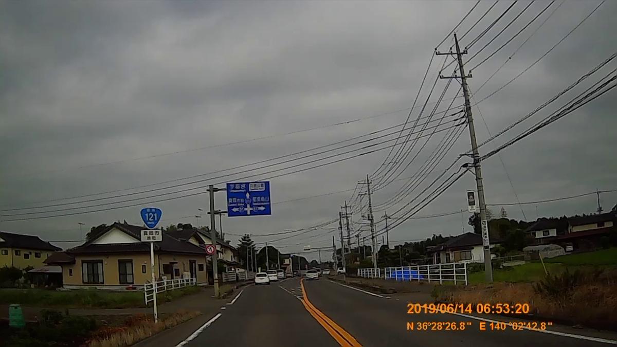 f:id:japan_route:20190817160613j:plain
