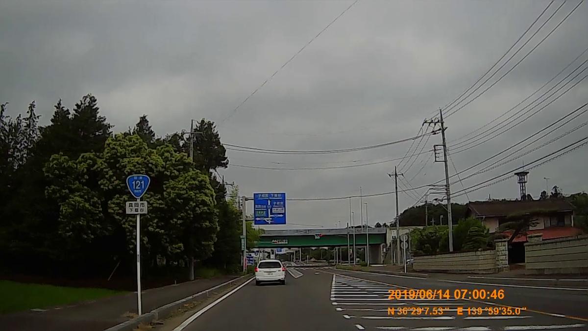 f:id:japan_route:20190817160711j:plain