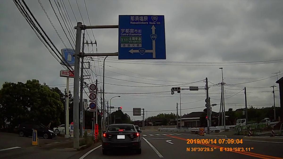 f:id:japan_route:20190817162617j:plain