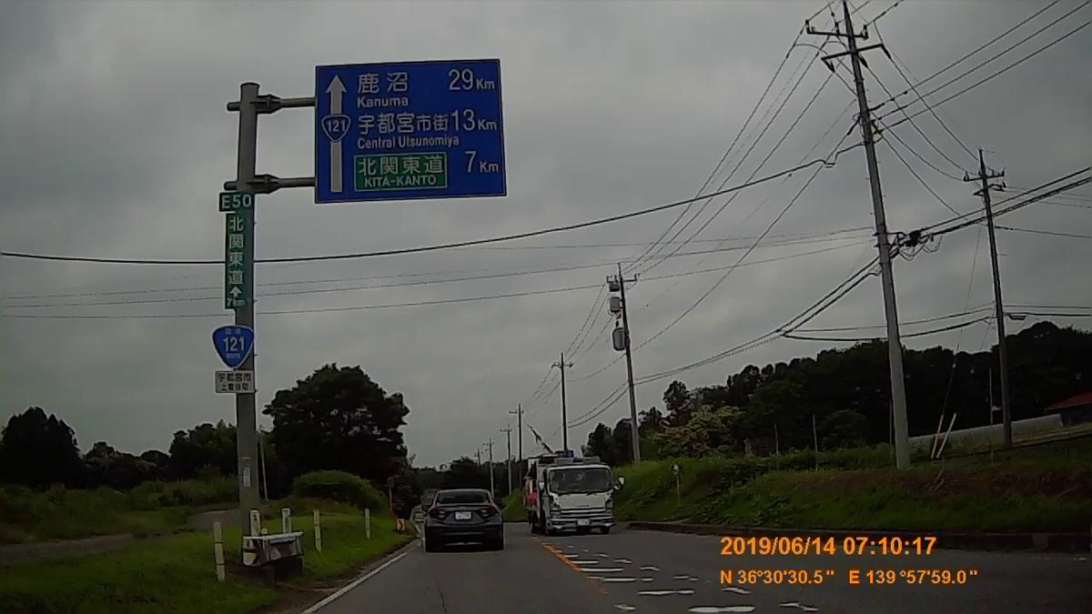 f:id:japan_route:20190817162634j:plain