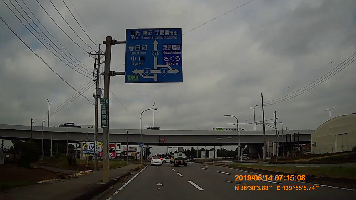 f:id:japan_route:20190817162748j:plain