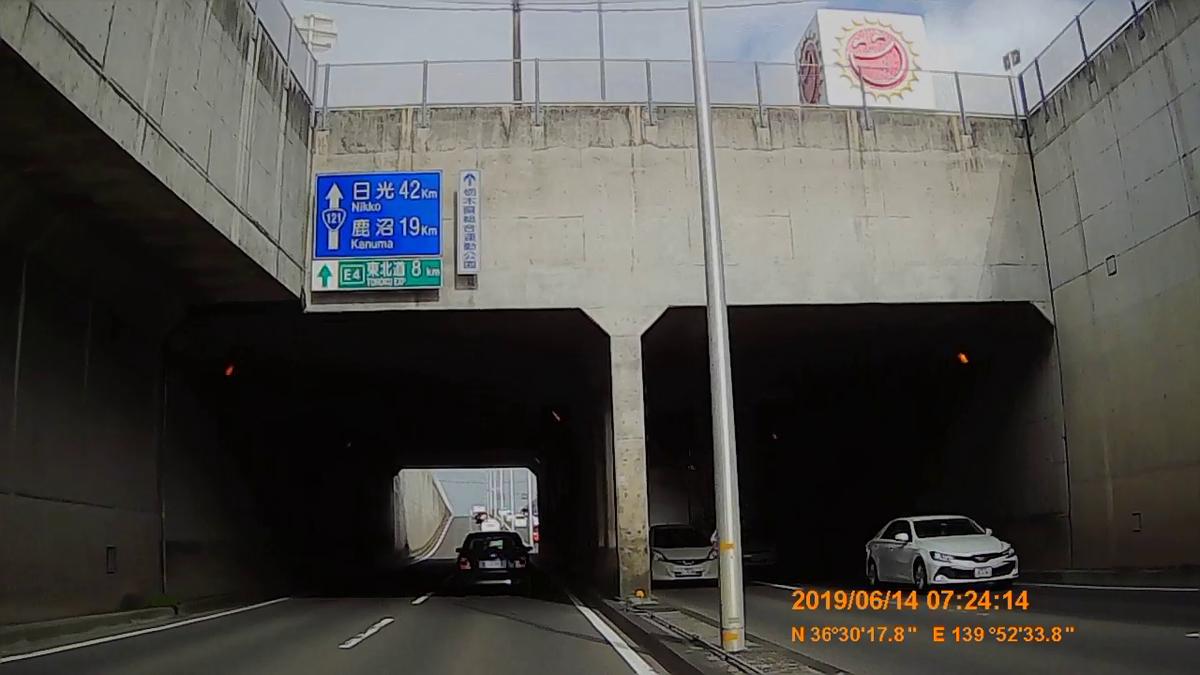 f:id:japan_route:20190817162933j:plain