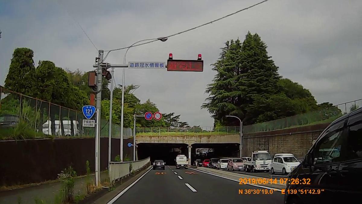 f:id:japan_route:20190817162942j:plain