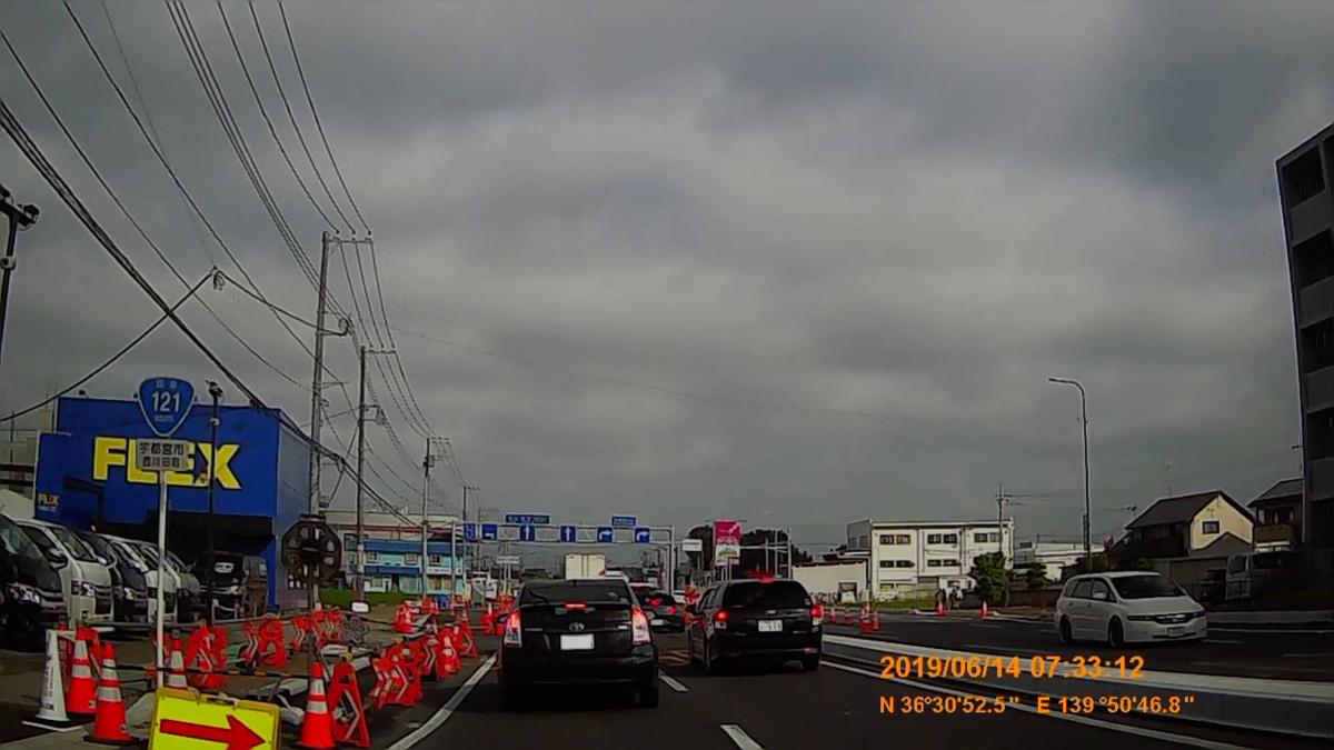 f:id:japan_route:20190817163004j:plain