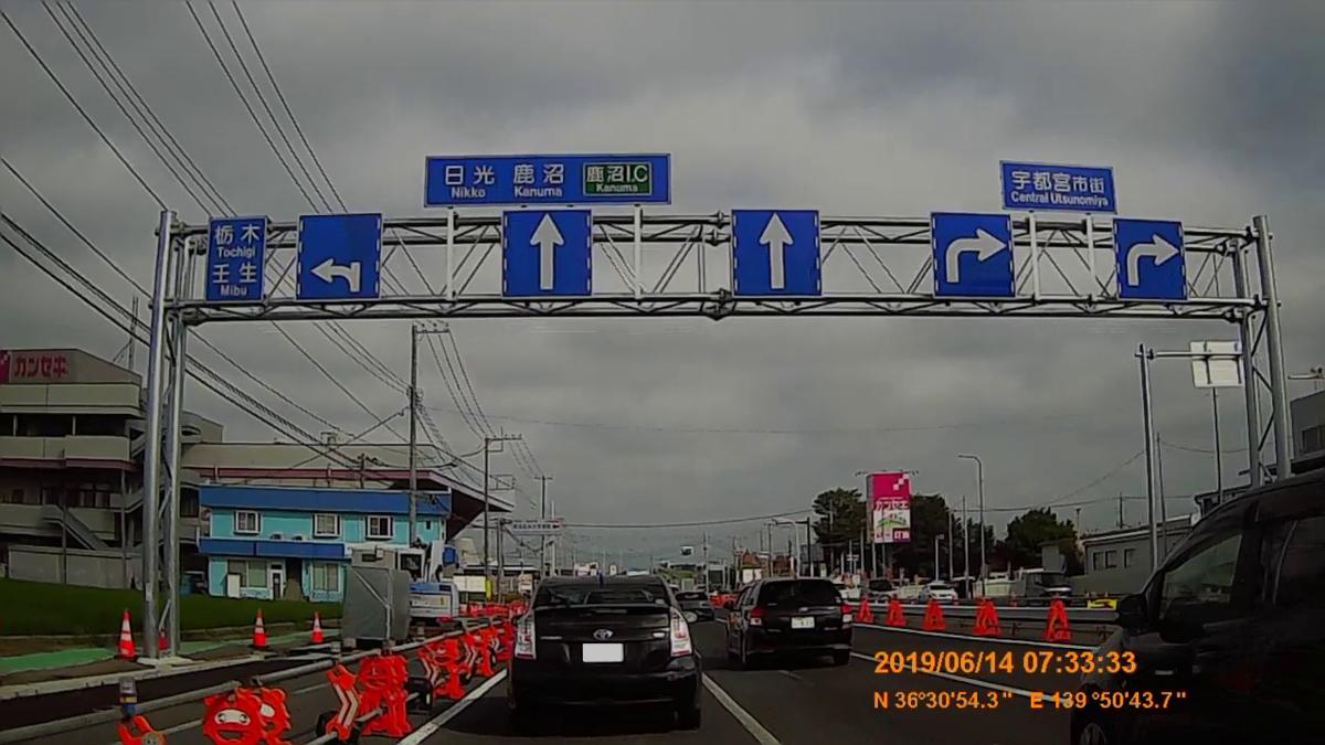 f:id:japan_route:20190817163017j:plain