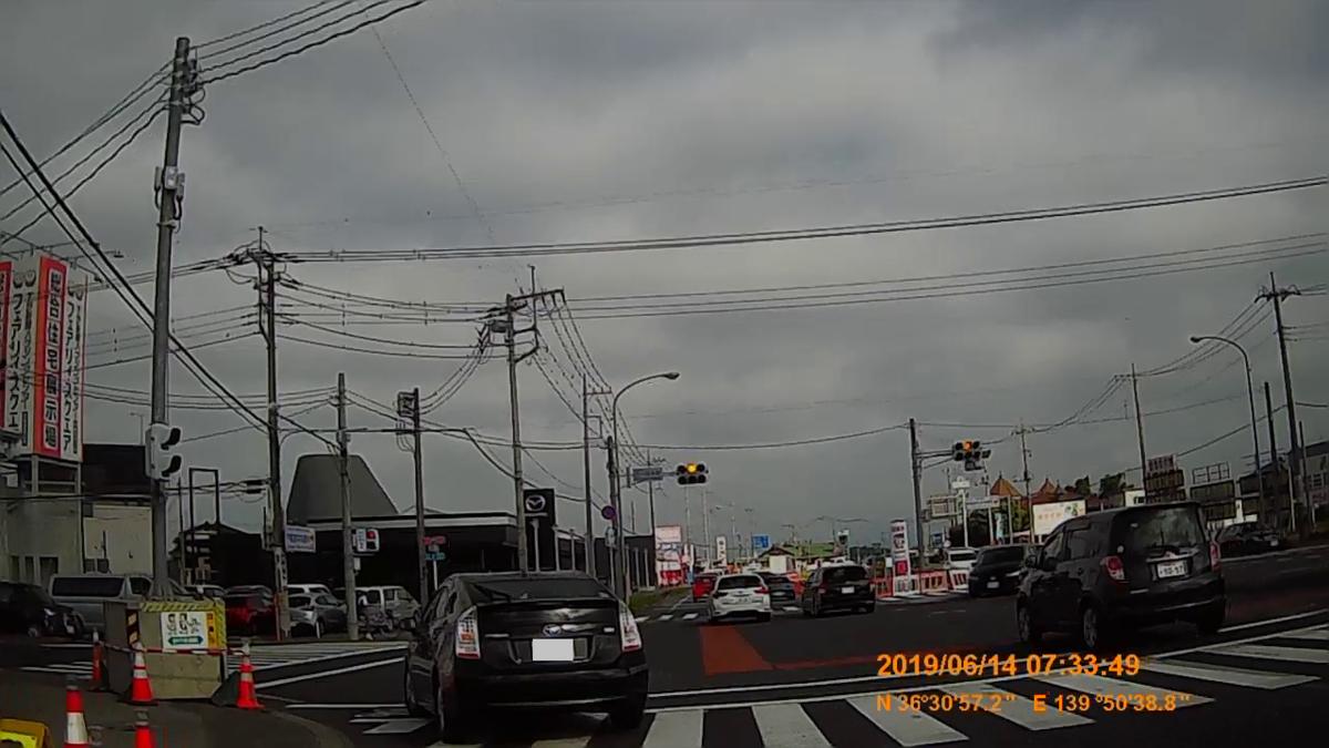 f:id:japan_route:20190817163020j:plain