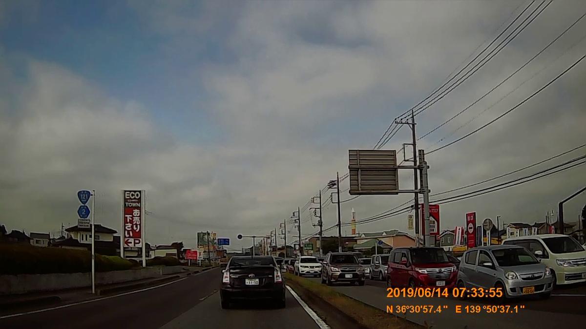 f:id:japan_route:20190817163035j:plain