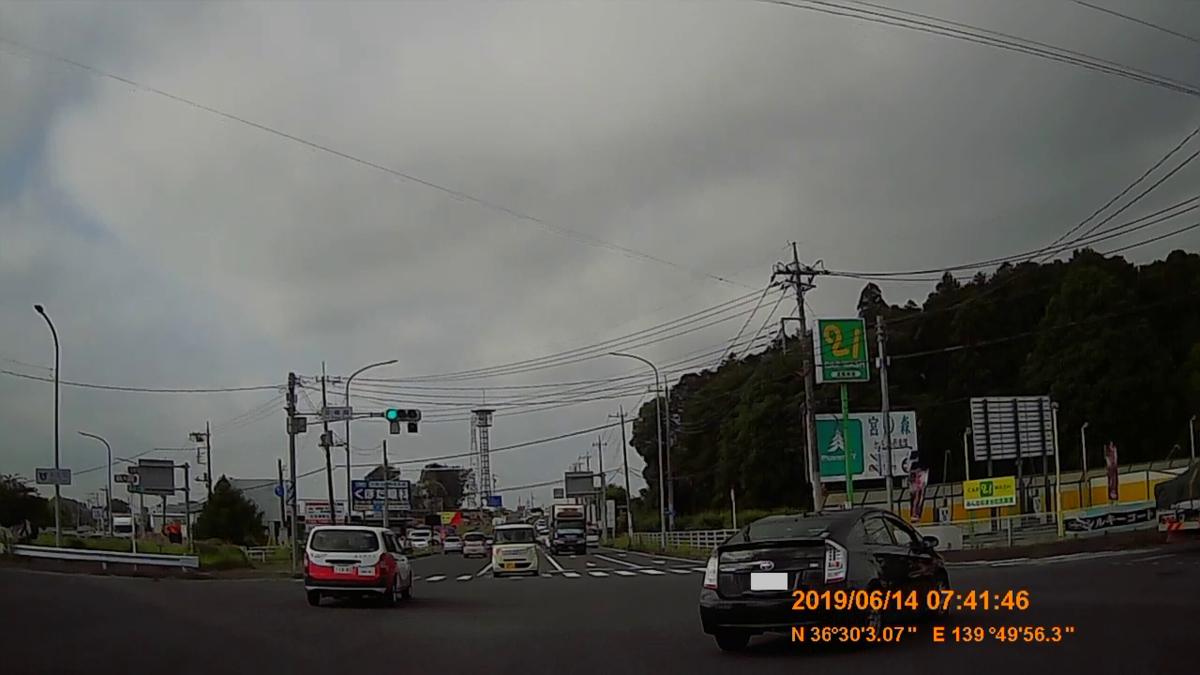 f:id:japan_route:20190817163136j:plain