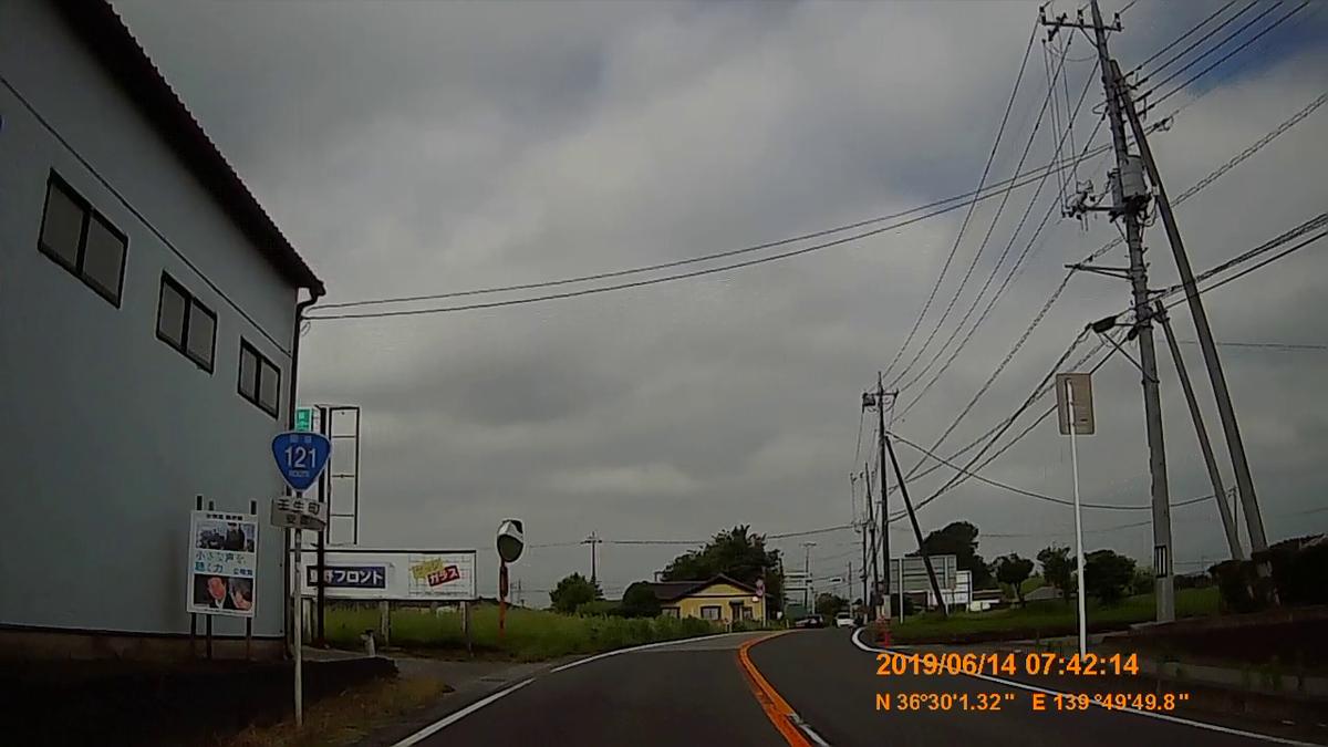 f:id:japan_route:20190817163206j:plain