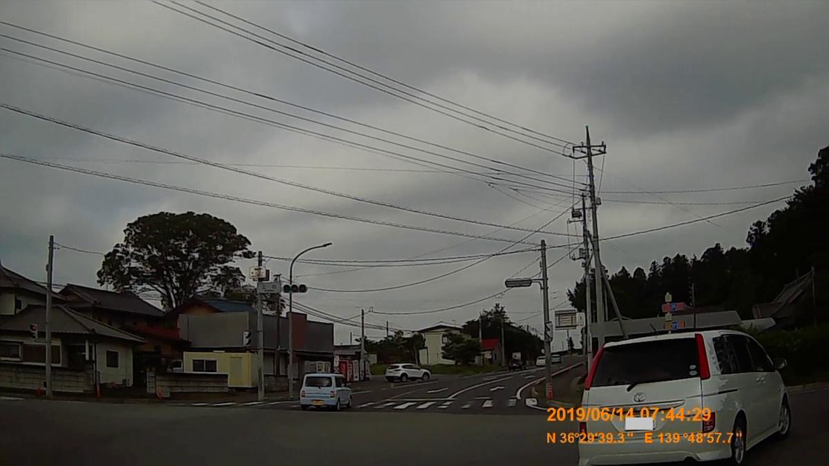 f:id:japan_route:20190817163243j:plain