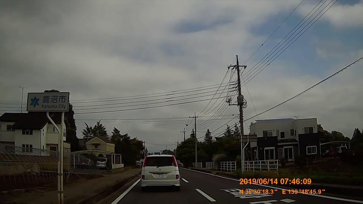 f:id:japan_route:20190817163316j:plain