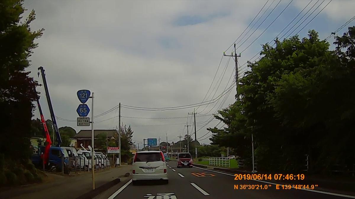 f:id:japan_route:20190817163328j:plain