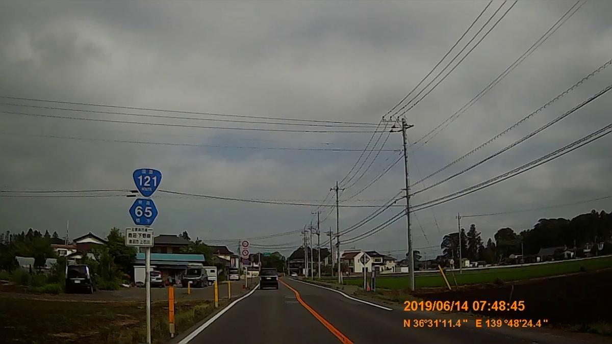 f:id:japan_route:20190817163426j:plain