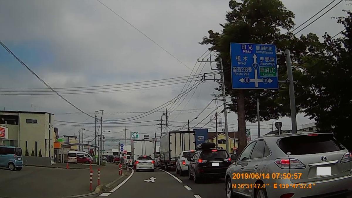 f:id:japan_route:20190817163435j:plain