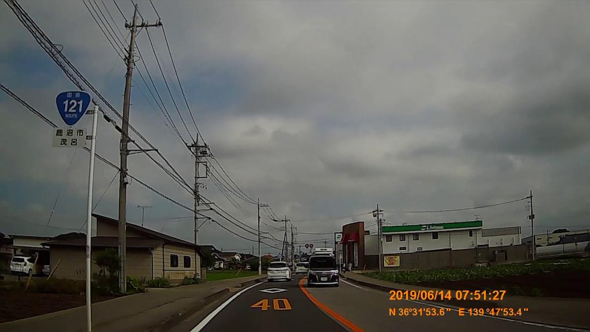 f:id:japan_route:20190817163449j:plain