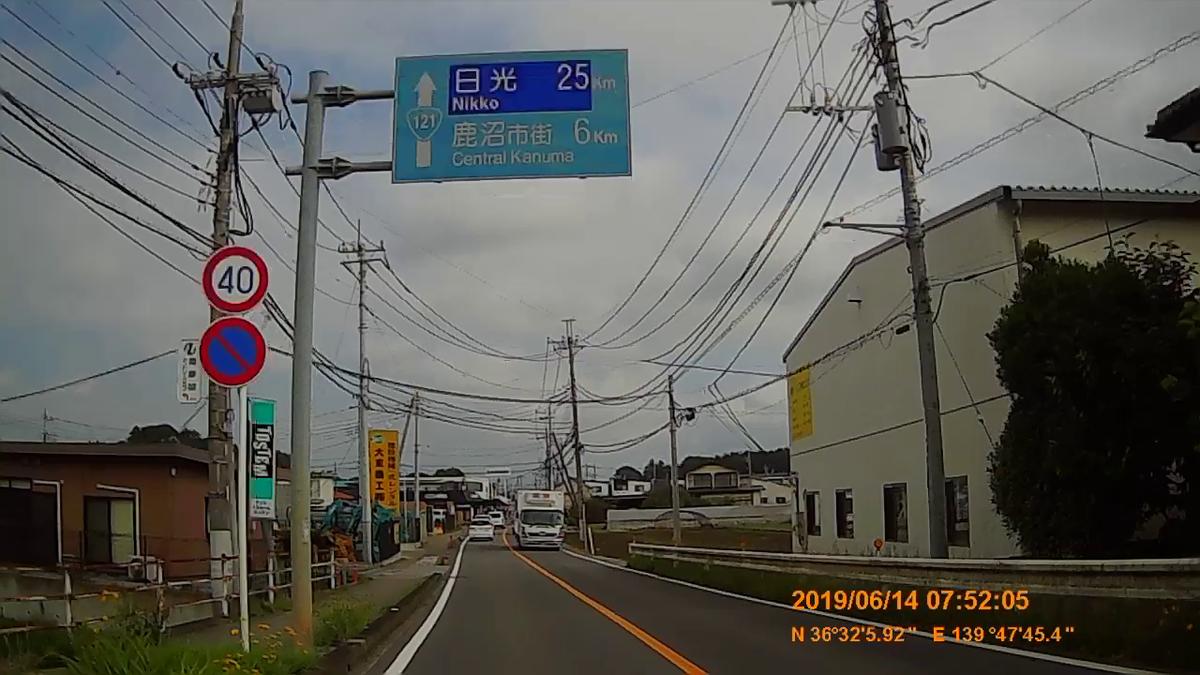 f:id:japan_route:20190817163519j:plain