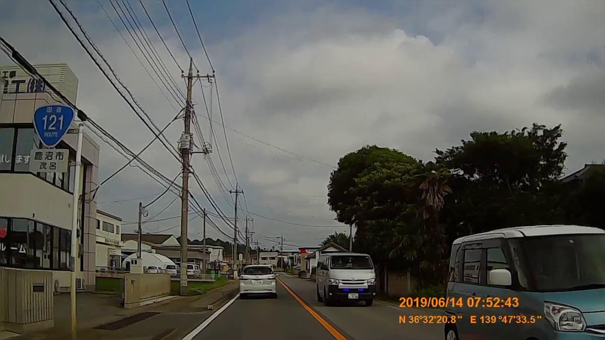 f:id:japan_route:20190817163537j:plain