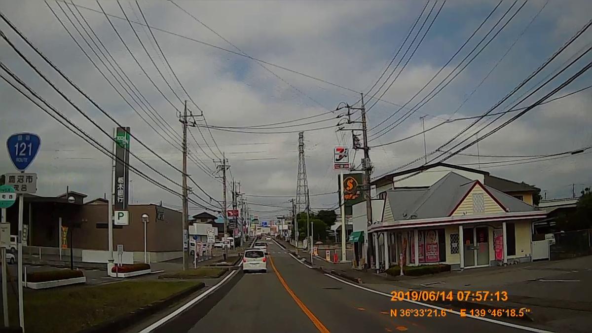 f:id:japan_route:20190817163545j:plain