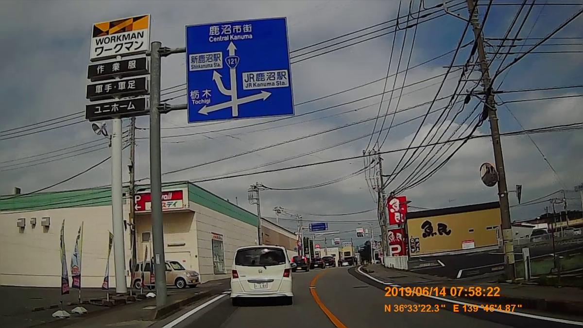 f:id:japan_route:20190817163604j:plain