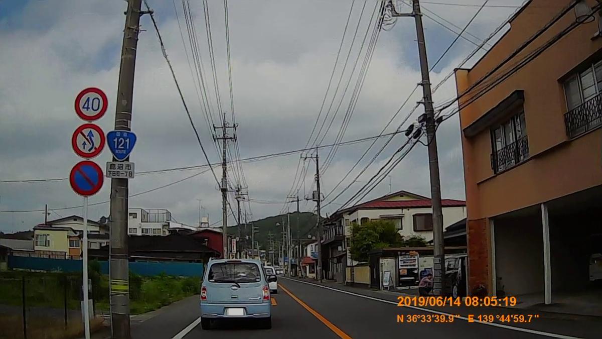 f:id:japan_route:20190817163718j:plain