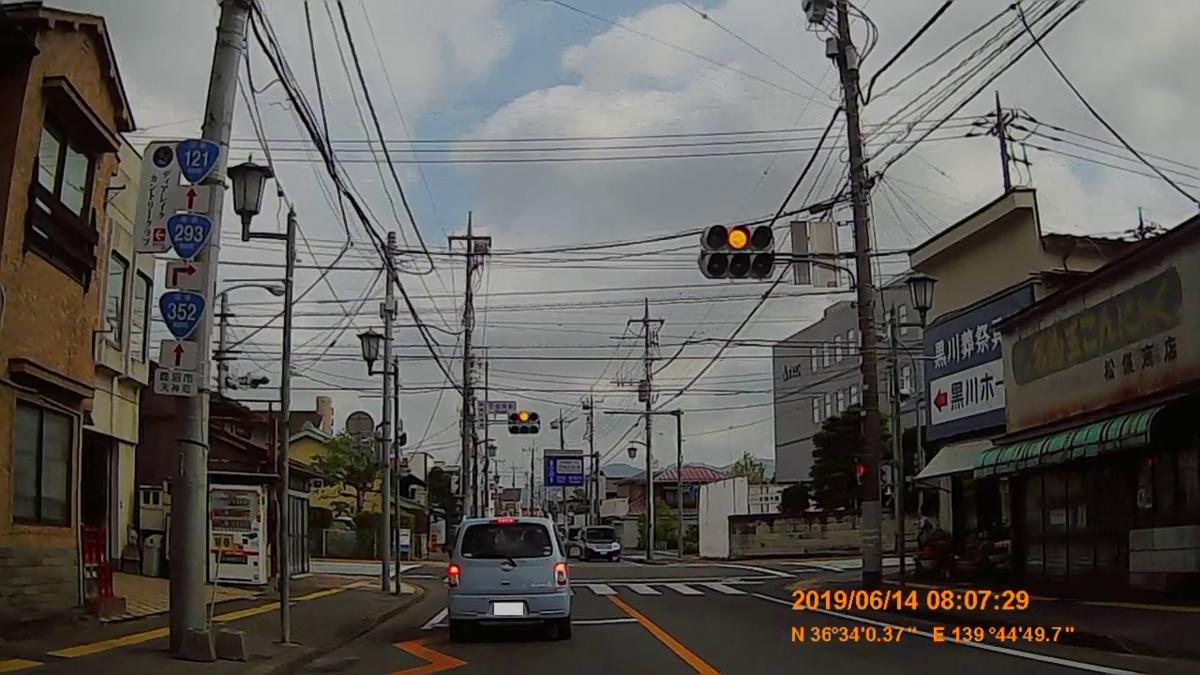 f:id:japan_route:20190817163856j:plain