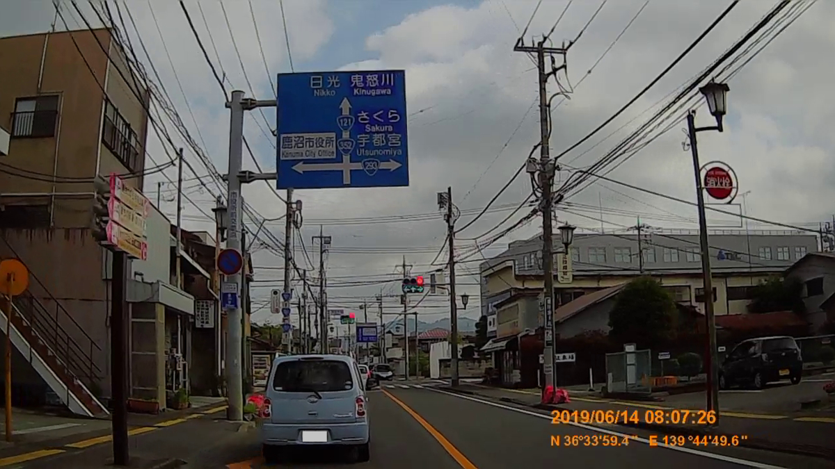 f:id:japan_route:20190817163942j:plain