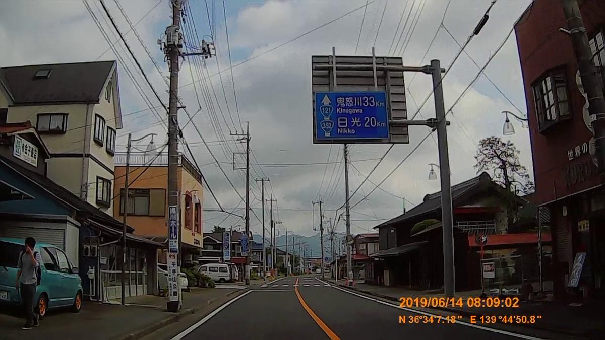 f:id:japan_route:20190817164008j:plain