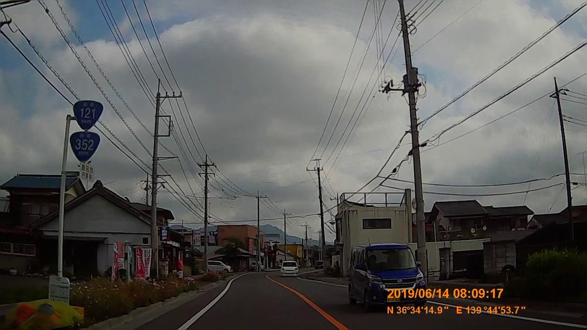 f:id:japan_route:20190817164031j:plain