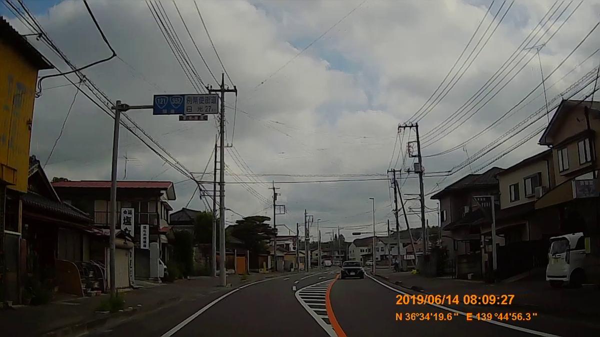 f:id:japan_route:20190817164039j:plain