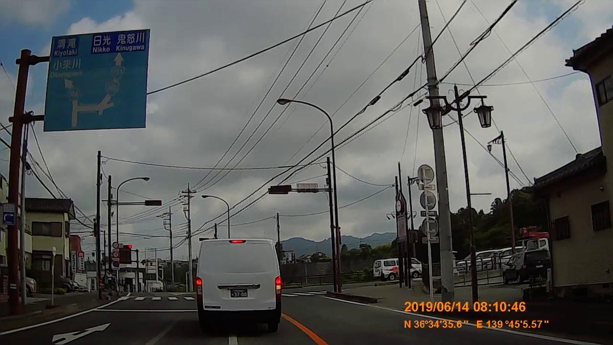 f:id:japan_route:20190817164049j:plain