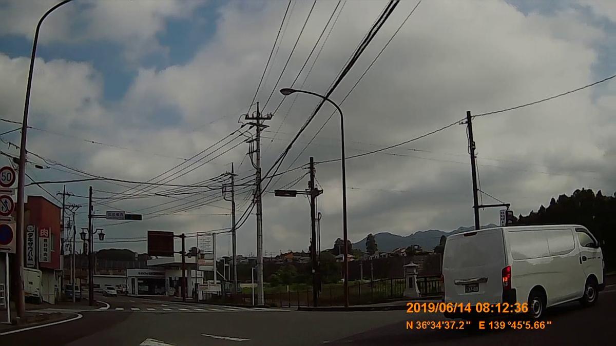 f:id:japan_route:20190817164051j:plain