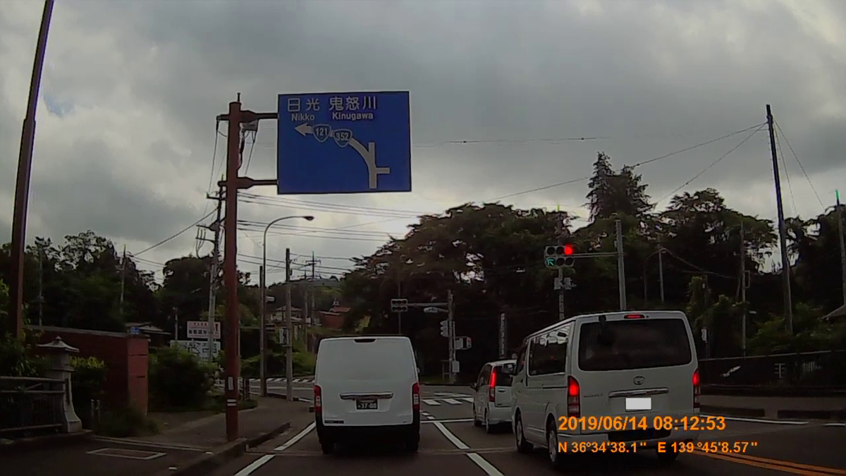 f:id:japan_route:20190817164103j:plain