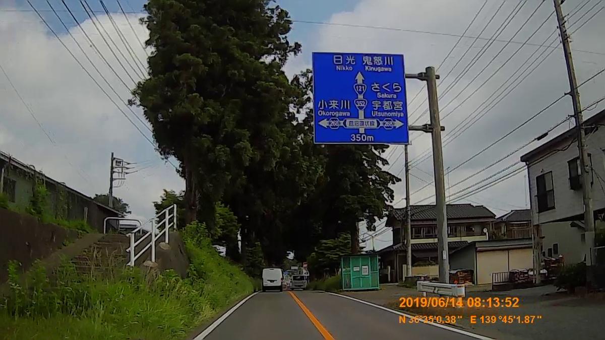 f:id:japan_route:20190817164136j:plain