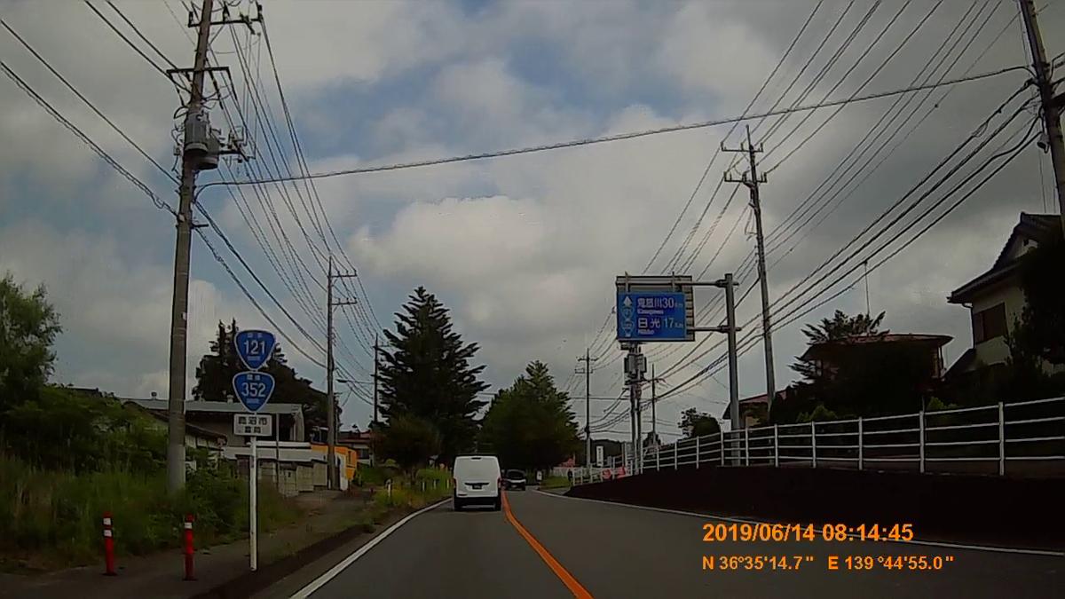 f:id:japan_route:20190817164142j:plain