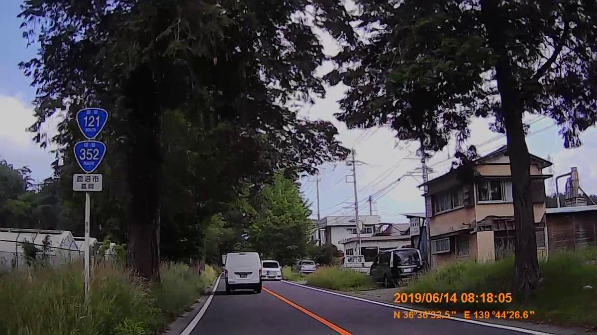 f:id:japan_route:20190817164240j:plain