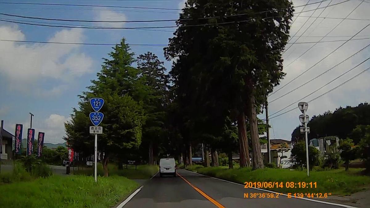f:id:japan_route:20190817164257j:plain