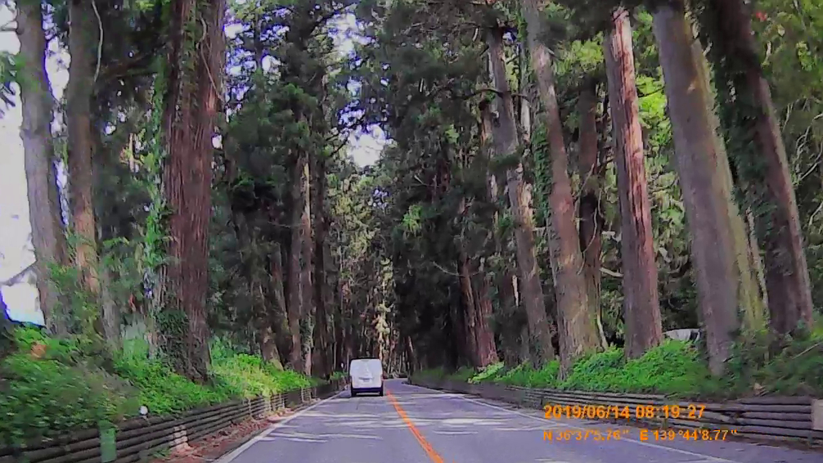 f:id:japan_route:20190817164317j:plain